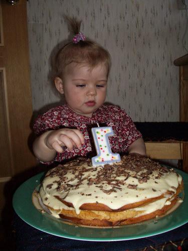 Мой первый деньрожденный торт!