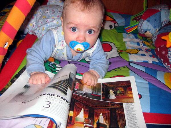 Любитель журналов!!!
