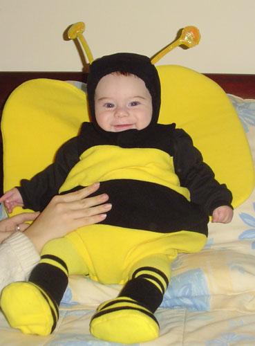 Пчела!