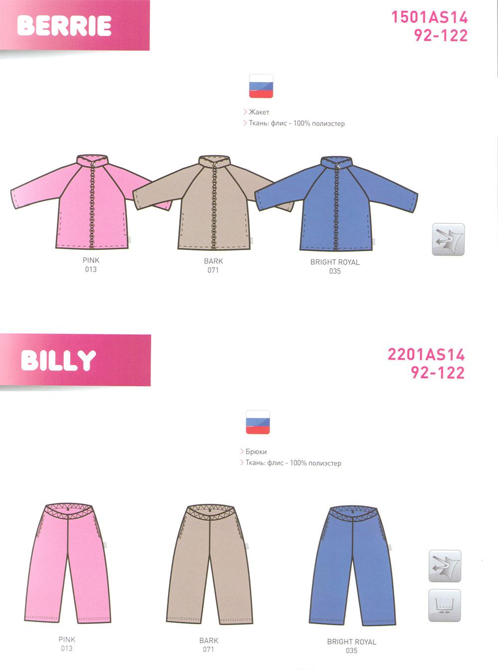 1501AS berrie_billy